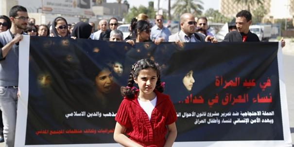 الاعتداء الصامت: تعديلات لإضفاء الشرعية على زواج الأطفال في العراق