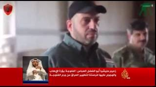 Aws al-Khafaji, Iraq shiite militia leader, threatens the population of Fallujah