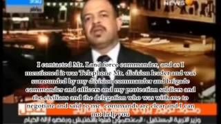 Testimony of Mohammed Tamim on the massacre of Al-Hawija (In Arabic with English subtitles)