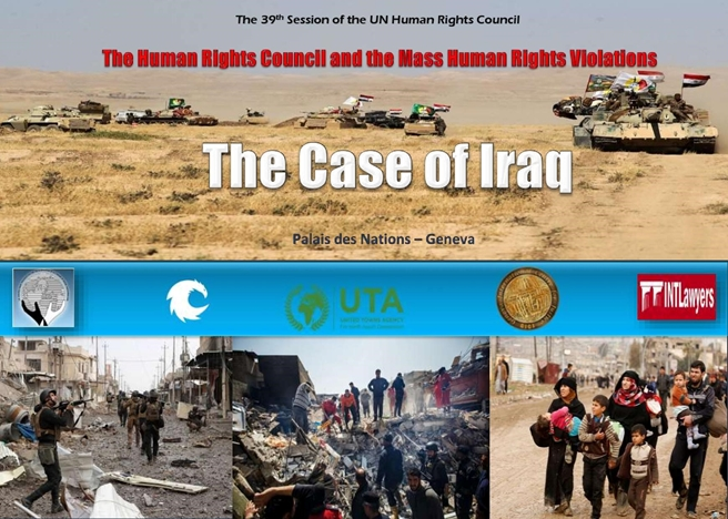 UN HRC39 - Side-event: The Case of Iraq: The Human Rights Council and the Mass Human Rights Violations