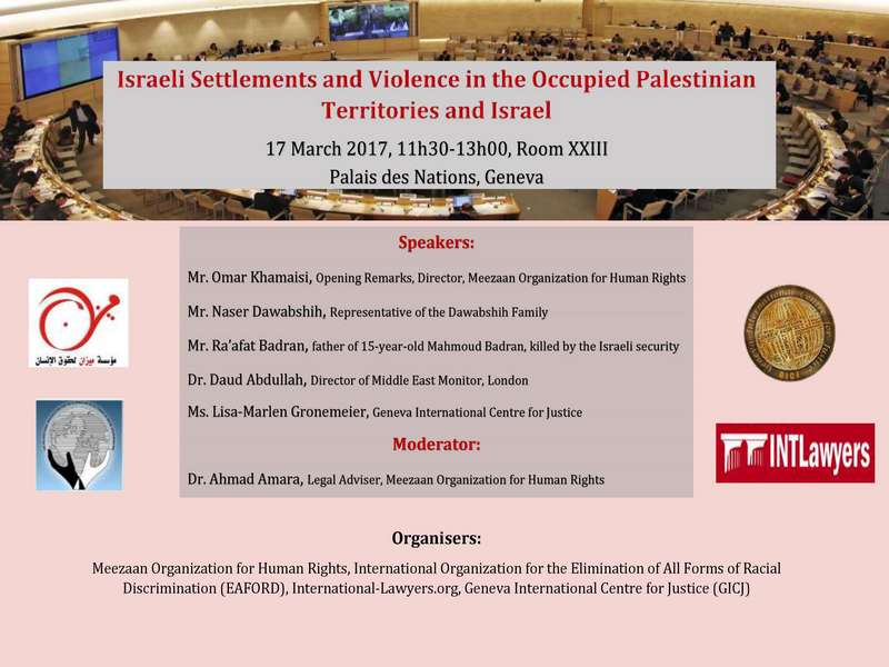 Side-event: Israeli Settlements and Violence in the Occupied Palestinian Territories and Israel - 17 March 2017