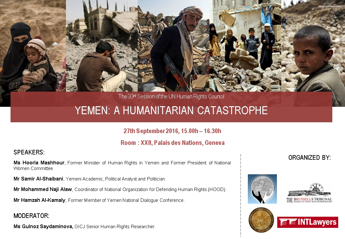 Side-event: Yemen - A humanitarian catastrophe - 27 September 2016