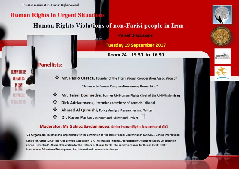 "Human Rights Council Side-event - ""Human Rights of Ethnic Minorities in Iran"" - 19 Sept. 2017"