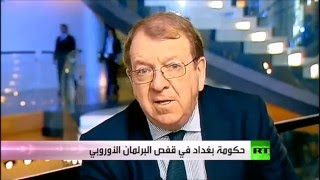 Russia Today - Interview with Struan Stevenson - Part 1 of 2