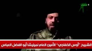 Aws al-Khafaji, Iraq shiite militia leader, threatens the whole middle east
