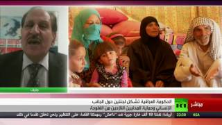 GICJ interview with RT on 14 June 2016: The human rights situation in Fallujah