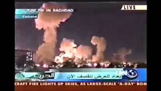 Baghdad 21 March 2003