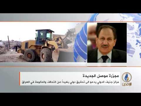 مداخلة ناجي حرج بشأن مجزرة موصل الجديدة ومجازر الجانب الأيمن للموصل